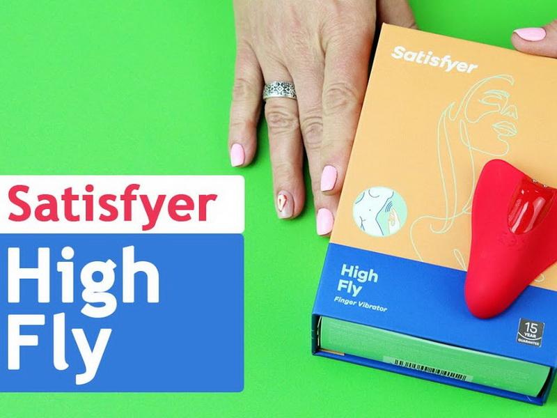 Satisfyer High Fly - видео-обзор на вибратор на палец
